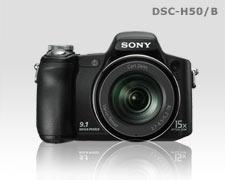 Cyber-shot Camera DSC-H50/B